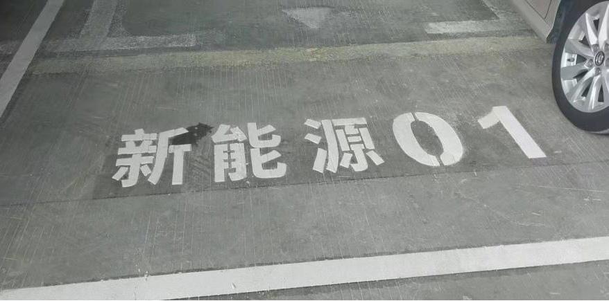 的請問大神.jpg