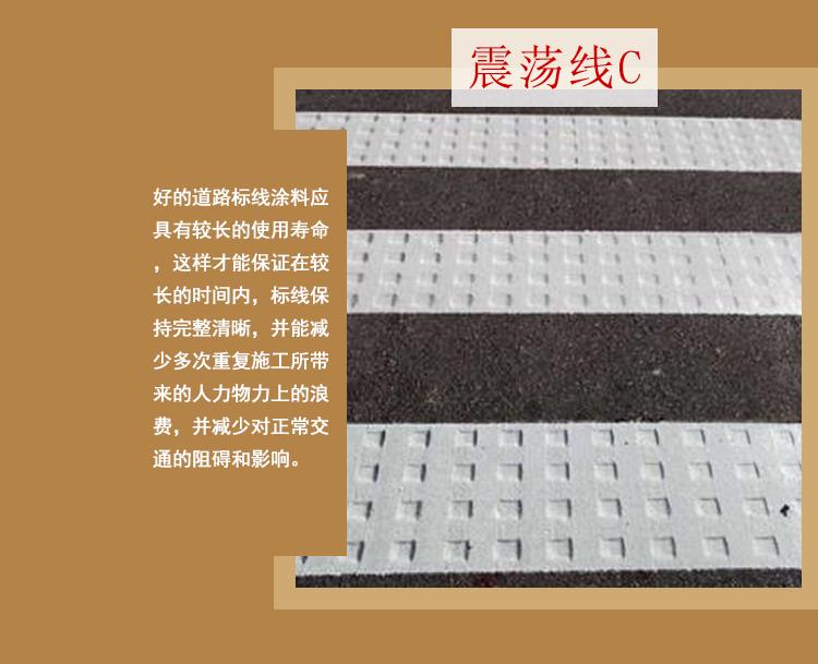 道路劃線-1_04.png